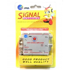 Dis Signal Amplifier-2Pin (UNE14519)