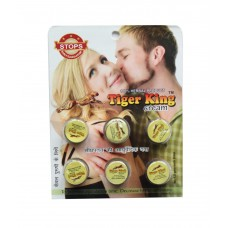 Tiger King (delay Cream For Men)